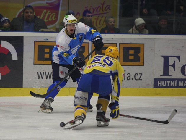 Plzeň, hokej extraliga, HC Škoda Plzeň vs. PSG Zlín. Ilustrační foto