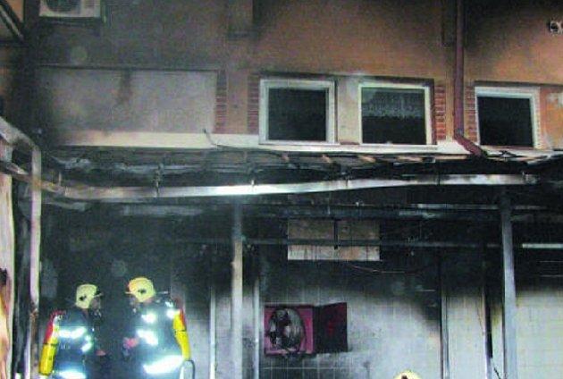 Požár masokombinátu v Uherském Brodě