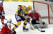 hokej PSG Zlín -HC Dynamo PardubiceMatouš Kratochvíl