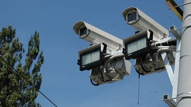 Kamerový systém.