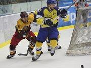 Hokejisté Aukro Berani Zlín ve svém posledním domácím přípravném zápase nastoupili proti Jihlavě.