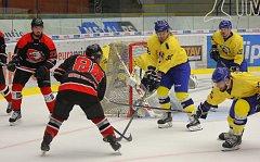 Extraligoví hokejisté PSG Berani Zlín nastoupili ve čtvrtek v přípravném zápase proti Znojmu.