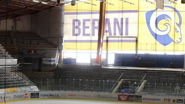 Zimní stadion Luďka Čajky ve Zlíně. Ilustrační foto