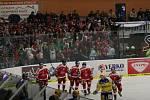 PSG Zlín - HC Olomouc