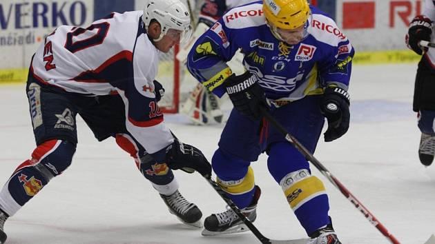 Přípravný hokejový zápas PSG Zlín – Zvolen