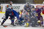 Hokejisté PSG Berani Zlín následující ročník Tipsport extraligy zahájí na Zimním stadionu Luďka Čajky proti Litvínovu.