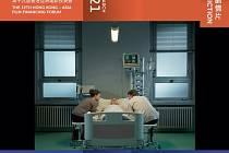 Film podpořený Zlínským krajem míří do Hong Kongu