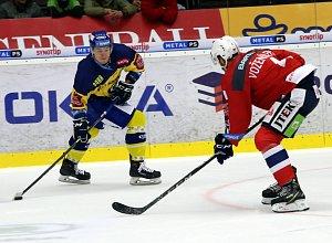 PSG Berani Zlín  - HC DYNAMO Pardubice