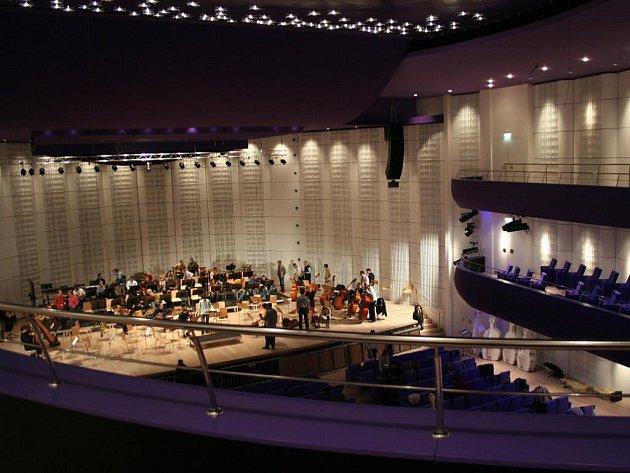 Zlínská Filharmonie Bohuslava Martinů v prostorách kulturního a univerzitního centra. Ilustrační foto