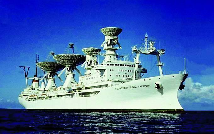 Loď Kosmonaut Jurij Gagarin oficiálně udržovala spojení sruskými satelity. Spekuluje se, že měla co dočinění také sUVB-76. Vroce 1996 byla sešrotována.