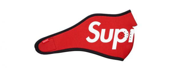 Rouška Supreme