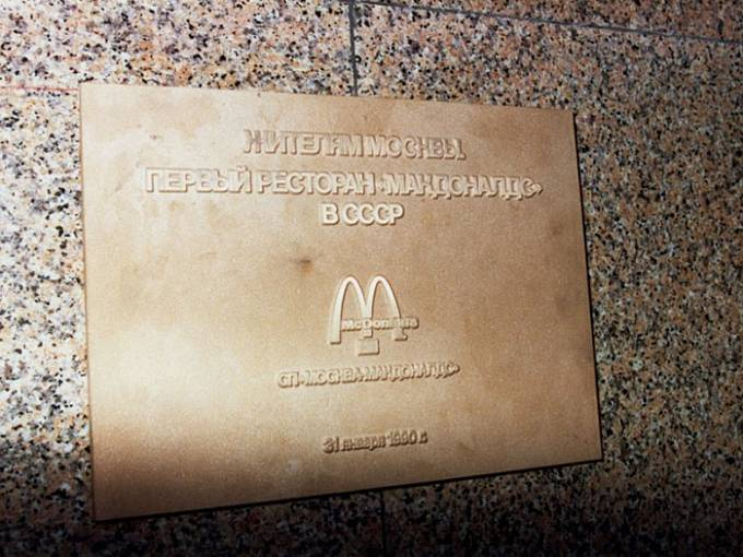 Tento známý symbol kapitalismu byl znakem měnících se časů