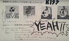Kiss revival Sumo version.