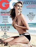 Heidi Klum na titulní straně časopisu.