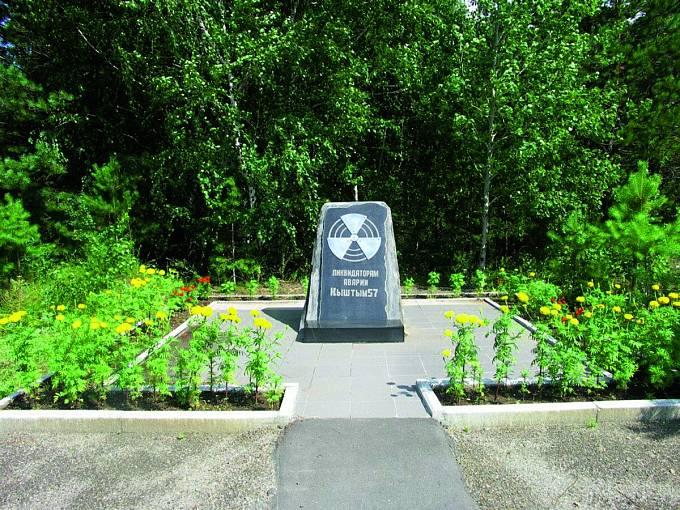 Obrovský výbuch připomíná malý památník snápisem Kyštym 57.