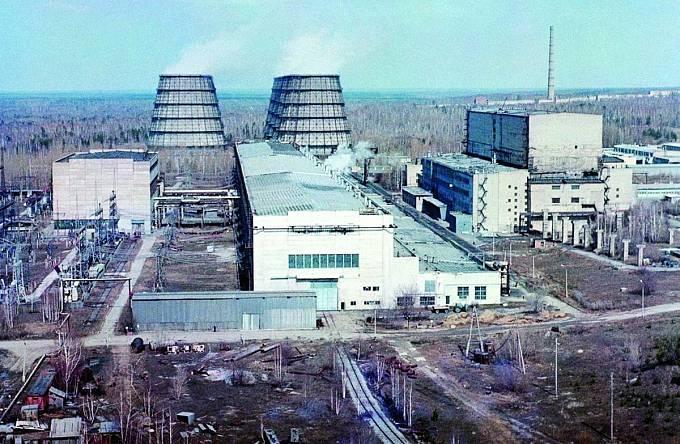 Vysoce utajované zařízení Majak vzniklo ve40. letech minulého století.