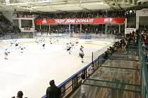 Třetí ročník ostravského derby univerzit se uskutečnil na zimním stadionu v Ostravě-Porubě, přitáhlo více než pět tisíc fanoušků hokeje.