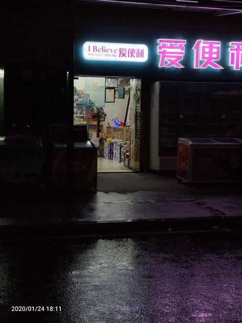 Současná atmosféra včínském Wu-chanu.
