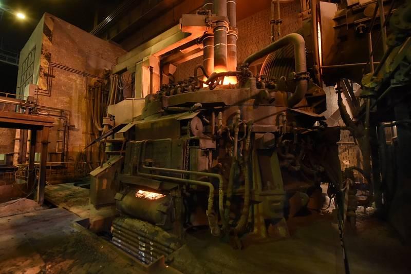 Vítkovická ocelárna.