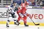 Utkání 7. kola hokejové extraligy: HC Vítkovice Ridera - HC Oceláři Třinec, 3. října 2019 v Ostravě. Na snímku (zleva) Daniel Kurovský a Matěj Stránský.