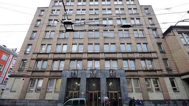 Budova Ekonomické fakulty VŠB TUO projde rekonstrukcí.