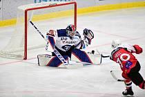 Hokejisté Vítkovic prohráli první přípravný zápas doma s Pardubicemi 0:4 (3. 8. 2021). Foto: HC Vítkovice Ridera