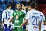 Utkání 3. kola českého fotbalového poháru MOL Cupu: Baník Ostrava - Hradec Králové.