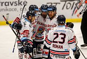 HC Vítkovice Ridera - HC Olomoucradost, gól