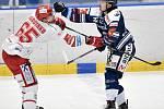 Utkání 16. kola hokejové extraligy: HC Vítkovice Ridera - HC Oceláři Třinec, 15. února 2021 v Ostravě. (zleva) Tomáš Marcinko z Třince a Robert Černý z Vítkovic.