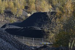 Heřmanická skládka uhlí.