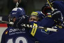 Čtvrtfinále playoff hokejové O2 ELH mezi HC Mountfield České Budějovice a HC Vítkovice Steel.