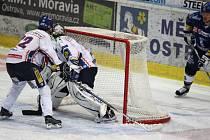 Vítkovice už čtyři kola čekají na vítězství. Změnit by to chtěl i Viktor Ujčík, který se po návratu na led ještě nezapsal mezi střelce. V posledním utkání proti Kladnu si připosal dvě asistence.