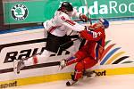 Moravskoslezský kraj bude na přelomu roku hostit po dlouhých pětadvaceti letech MS juniorů v ledním hokeji, které se odehraje v Ostravě a Třinci. Naposledy se na území Česka šampionát uskutečnil v roce 2008, kdy se zápasy odehrály v Pardubicích a Liberci.