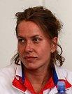 Barbora Strýcová.