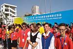 Mezinárodní vědecký kemp včínském Nanningu.