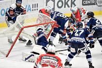 Utkání 24. kola hokejové extraligy: HC Vítkovice Ridera - HC Dynamo Pardubice, 4. prosince 2020 v Ostravě. (střed) brankář Miroslav Svoboda z Vítkovic.