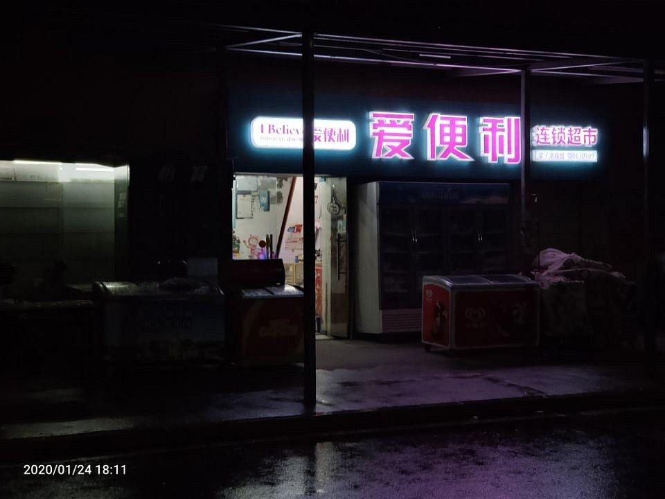 Současná atmosféra v čínském Wu-chanu.