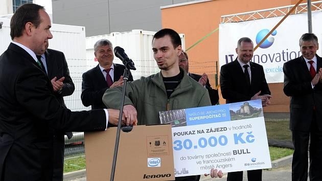 Anselm: první ostravský důl a teď i první superpočítač. Autorem návrhu je devětadvacetiletý Ondřej Dýšek z Pelhřimova.