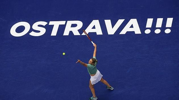 Tenisový turnaj žen J&T Banka Ostrava Open 2021 se uskuteční od 20. do 26. září.