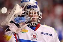 Kromě skvělých výkonů brankářů bylo ve víkendových prvních dvou kolech finále hokejové extraligy mezi Pardubicemi a Vítkovicemi k vidění i několik šarvátek a rvaček.