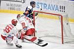 Utkání 16. kola hokejové extraligy: HC Vítkovice Ridera - HC Oceláři Třinec, 15. února 2021 v Ostravě. (střed) brankář Třince Jakub Štěpánek v pozadí Patrik Koch z Vítkovic.