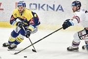 Utkání 32. kola hokejové extraligy: HC Vítkovice Ridera - PSG Berani Zlín, 4. ledna 2019 v Ostravě. Na snímku (zleva) Herman Jakub a Lukáš Kucsera.