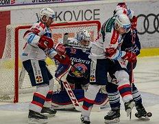 Vítkovice Ridera – Dynamo Pardubice 2:0