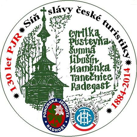 Pamětní medaile, kterou nechal vyrobit Klub českých turistů vpočtu 100kusů při příležitosti Slavnostního uvedení Pohorské jednoty Radhošť do Síně slávy české turistiky.