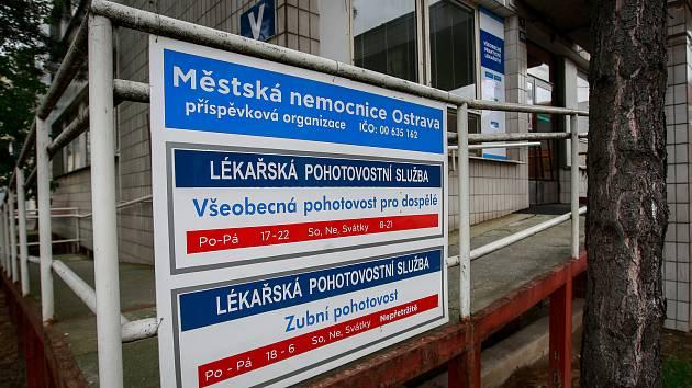 Lékařská pohotovost v Městské nemocnici Ostrava. Ilustrační foto.