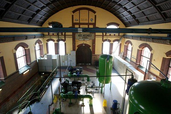 Vodárna vNové Vsi byla vybudována vroce 1908, vroce 2008byla strojovna iněkteré další budovy prohlášeny za kulturní památku a zároveň byl tento zdroj vody označen za strategický pro město Ostravu.