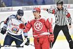 Přípravné hokejové utkání: HC Vítkovice Ridera - HC Oceláři Třinec, 14. srpna 2018 v Ostravě.