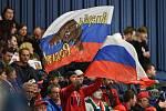 Mistrovství světa hokejistů do 20 let, skupina B: ČR - Rusko, 26. prosince 2019 v Ostravě. Na snímku fanoušek Ruska.