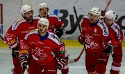 Nedělní 5. zápas čtvrtfinále play-off: HC RT Torrax Poruba - HK Nový Jičín