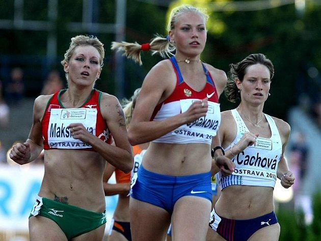 ME v atletice do 23 let v Ostravě. Vpravo Kateřina Cáchová